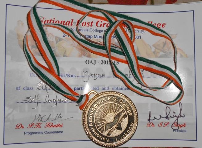 काव्य-लेखन प्रतियोगिता, प्रथम पुरस्कार